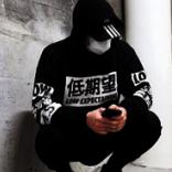 Artioma_Ndz