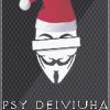 Psy_Deiviuha