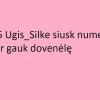 Ugis_Silkee