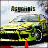 Ignas_Augalinis